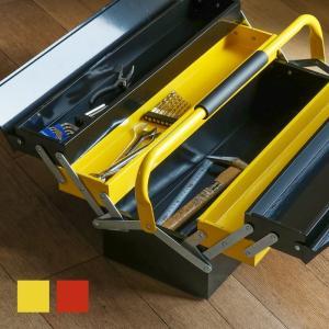 工具箱 ツールボックス スチール 3段 両開き 大型 56cm 2色 収納 整理 工具入れ 道具箱 車載工具 三段 収納ボックス@a872|ggbank