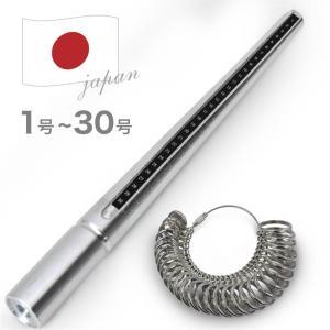 指輪 サイズゲージ リングゲージ 棒 リングセット 1号〜33号まで計測可能 リングサイズゲージ サイズ計測 _81106|ggbank