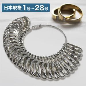 指輪 サイズゲージ リングゲージ リング 1号〜33号まで計測可能 リングサイズゲージ サイズ計測棒 _81108|ggbank