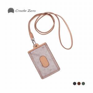 パスケース 定期入れ レディース IDカードケース 縦型 本革 両面 ヌメ革 3色 ブランド create zero @82210|ggbank