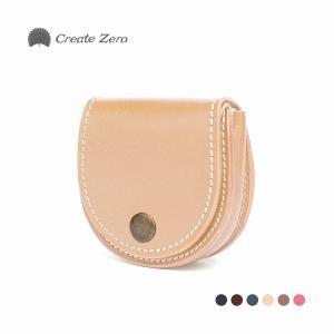 コインケース メンズ レディース 革 本革 ヌメ革 馬蹄 人気 おしゃれ デザイン 6色 ブランド create zero @82214|ggbank