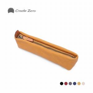 ペンケース ヌメ革 本革 革 レザー おしゃれ 人気 おすすめ プレゼント ギフト 6色 ブランド create zero @82217|ggbank