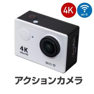 アクションカメラ 4K Wi-fi機能 動画 170°広角 魚眼レンズ 日本語説明書付き  _83097|ggbank