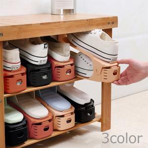 靴 収納 ホルダー 靴箱 整理 スリム 省スペース 高さ調整 1個 シューズラック シューズホルダー シューズスタンド  @83394|ggbank