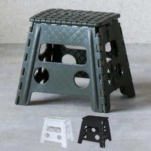 送料無料 踏み台 折りたたみ おしゃれ スツール ステップ台 椅子 耐荷重150kg L 軽量 折り...