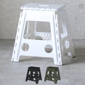 送料無料 踏み台 折りたたみ おしゃれ スツール ステップ台 椅子 耐荷重150kg XL 軽量 折...