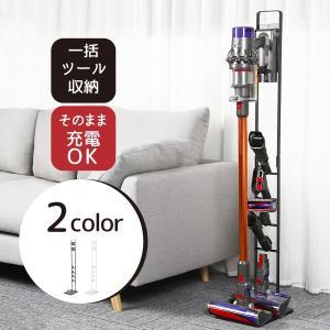 クリーナースタンド ダイソン マキタ コードレスクリーナー ダイソンスタンド 掃除機スタンド V10 V8 V7 V6 組み立て式 工具 日本語説明書 @83506 ggbank