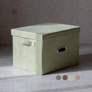 送料無料 収納ボックス フタ付き おしゃれ 折りたたみ 布 コットンリネン 大容量 引き出し おもちゃ かわいい 収納ケース 透けない 蓋つき @83521|ggbank
