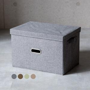送料無料 収納ボックス フタ付き おしゃれ 折りたたみ 布 コットンリネン 大容量 引き出し おもちゃ かわいい 収納ケース 透けない 蓋つき @83522|ggbank