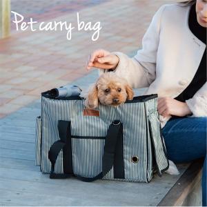 送料無料 ペット キャリーバッグ ペット用品 2way 折りたたみ メッシュ ショルダーバッグ ペットバッグ 犬用 猫用 小型犬 おしゃれ 買い物 _83552の画像