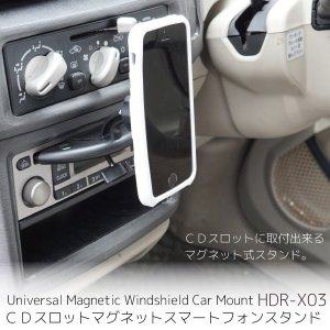 送料無料 スマホ スタンド マグネット/磁石 車載 CDスロット 取り付け 取り外し簡単/カーナビ/スマートフォン/車載ホルダー/アイフォン/iPhone/_84032|ggbank