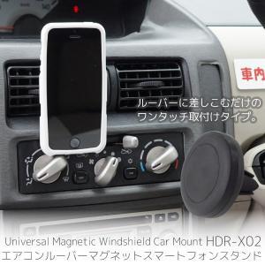 送料無料 スマホ スタンド マグネット/磁石 車載 エアコンルーバー 取り付け 取り外し簡単/カーナビ/スマートフォン/車載ホルダー/アイフォン/iPhone/_84033|ggbank