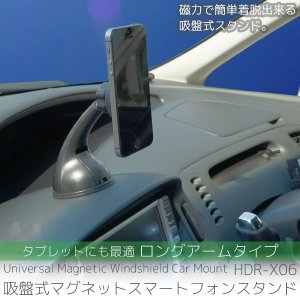スマホ タブレット スタンド マグネット 磁石 車載 吸盤式 ロングアーム 取付簡単 カーナビ スマートフォン 車載ホルダー iPhone iPad _84035|ggbank