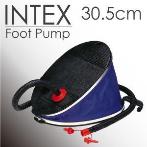 フットポンプ 空気いれ 29センチ INTEX製 大容量ポンプ エアポンプ 黒 青 ビニールプール 浮き輪 エアーベッド 空気入れ&空気抜き_85039|ggbank