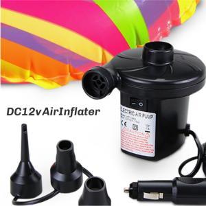 送料無料 空気入れ 電動ポンプ シガー電源タイプ/エアポンプ/12V/ノズル3種類/ エアーポンプ/プール/エアマット/キャンプ/アウトドア/テント/_85046|ggbank