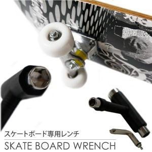送料無料 スケートボード/スケボー 用/T型 レンチ/スケートツール/工具/六角レンチ付/トラックまわり調整/レンチ/メンテナンス/コンパクト/_85062|ggbank