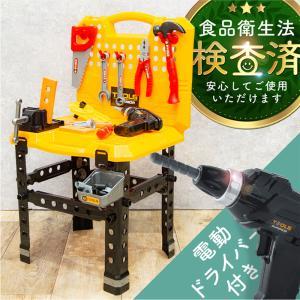 送料無料 工具 おもちゃ/知育玩具 73点セット 【 キャリングケース 電動ドライバー ワークセンター付き 】_85146|ggbank