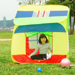 送料無料 キッズ テント ハウス ワンタッチ キッズテント 折りたたみ 室内 125×125×140...