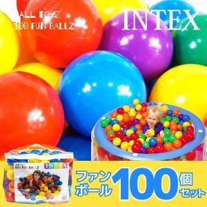 ボールプール ボール カラーボール おもちゃ 100個 収納バッグ入り INTEX社製 子供 幼児 キッズテント ボールハウス 室内 ファンボール _85161|ggbank