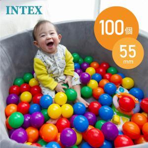 ボールプール ボール カラーボール おもちゃ 100個 55mm 収納バッグ入り INTEX社製 子供 幼児 キッズテント ボールハウス 室内  _85270|ggbank