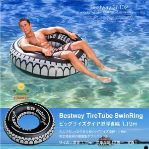 浮き輪 フロート タイヤ型 ビッグフロート 大きな浮き輪 直径 1.19m 内径 約47cm ビーチ _85367|ggbank