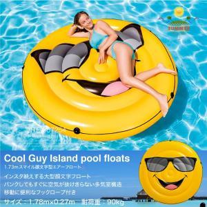 浮き輪 フロート スマイル 大きな浮き輪 直径1.78m×厚さ27cm 海水浴 海 プール インスタ _85392|ggbank