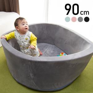 ボールハウス ボールプール キッズプレイ 高さ33cm×直径90cm 選べる4色 知育玩具 遊具 柔...