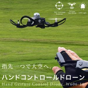ドローン 小型 ジェスチャー操縦 ハンドコントロール 初心者 室内 屋外 簡単 手で操縦 折りたたみ  _85430|ggbank