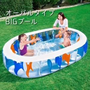 プール 家庭用 ビニールプール 大型 底 クッション 子供用 大人用 大きい 家庭用プール 水遊び 水抜き栓 子ども Bestway 229cm 154cm _85451|ggbank