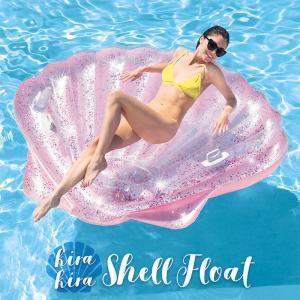 intex 浮き輪 フロート インスタ映え 大きいサイズ 大人用 インテックス シエルフロート おしゃれ 女の子 かわいい 可愛い プール 海 _85463|ggbank