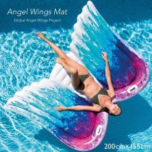 intex 浮き輪 フロート 大人 天使の羽 取っ手 インスタ映え インテックス うきわ 可愛い 大きいサイズ フロートマット 251cm 160cm  _85469|ggbank
