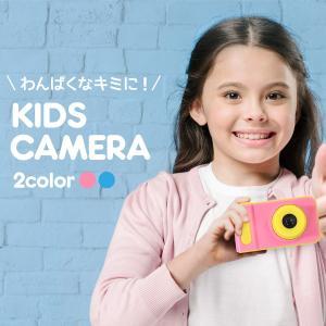 キッズカメラ 子供用カメラ トイカメラ デジタルカメラ 800万画素 モニター付き 自撮り 耐衝撃 男の子 女の子 ピンク ブルー @85485