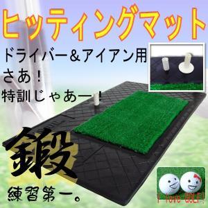 ゴルフ ヒッティング用芝マット _86008|ggbank