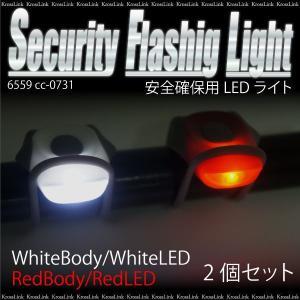 送料無料 自転車 LED ライト/フロントライト/テールライト/2個セット/白色等/赤色灯/シリコン製 _86074|ggbank