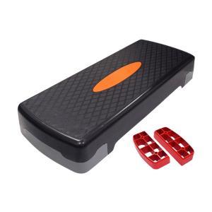 エアロビクスステップ 踏み台 昇降運動 2段 68cm ダイエット器具 ステップ台 フィットネス エクササイズ 有酸素運動   _86082|ggbank
