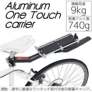 送料無料 自転車 キャリア サイクル/荷台 簡単取付け 耐荷重9Kg マットガード/ラバーバンド/リフレクタースペーサー _86101|ggbank