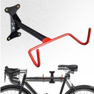 送料無料 自転車 スタンド 壁掛け 折りたたみ 耐荷重30kg ディスプレイスタンド サイクルスタン...