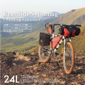 送料無料 自転車 サイクルバッグ キャリアバッグ リア用 収納 12L×2 反射素材付 リアキャリア 取付取り外し簡単 サイクリング ツーリング 衣類 食料 _86213|ggbank