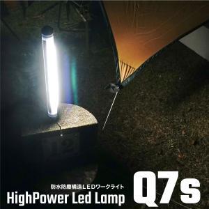 ランタン LED USB 充電式 Q7 チャージランプ 防水 ハンディライト スマホ充電 10400mAh 392mm 作業灯 高輝度 キャンプ 釣り 防災  _86315|ggbank