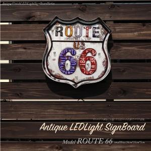 看板 ROUTE66 LED 照明 プレート アンティーク風 アメリカン雑貨 サインボード ルート66 テキサス おしゃれ 壁掛け  _87200|ggbank