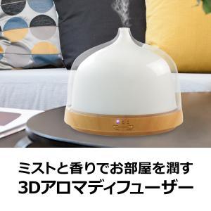 加湿器 卓上 アロマディフューザー 超音波 オフィス 静音 おしゃれ LED 7色 スチーム 除菌 乾燥 花粉症  _87289|ggbank