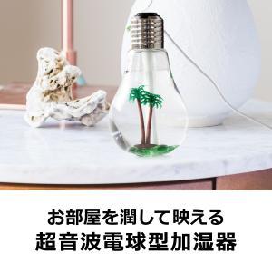 加湿器 卓上 超音波 電球型 スチーム 400ml LED USB オフィス 静音 保湿 除菌 乾燥 花粉症 おしゃれ  _87292|ggbank