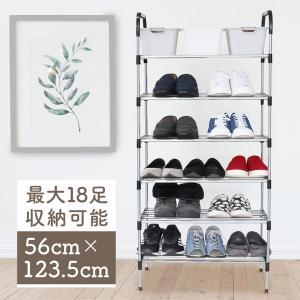 シューズラック 6段 スリム 省 スペース おしゃれ 大容量 最大18足 玄関 靴 収納 増設 一人...