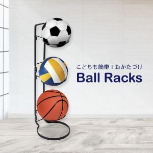 ボールスタンド ボール 玄関 収納 3段ラック スリム 縦型 棚 インテリア おしゃれ 省スペース ボール入れ ディスプレイラック ブラック  _87332|ggbank