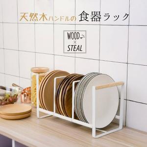 食器 収納 ラック おしゃれ 食器ラック ディッシュラック ホワイト ウッド ディッシュスタンド キッチン 白 食器棚 戸棚 ワイド 北欧  _87349|ggbank