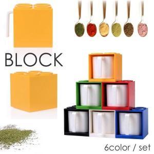 送料無料 マグカップボックス/おしゃれ ブロック型 縦/横 組合せ自由 6色/セット/キッチン用品/白/赤/青/黄/緑/黒/容器/ストッカー/ケース/ボックス/収納/_92106|ggbank