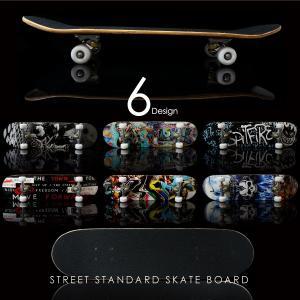 スケートボード コンプリート スケボー ストリート 表 無地 6タイプ カリフォルニア スケーター スノボー 条件付   @a344