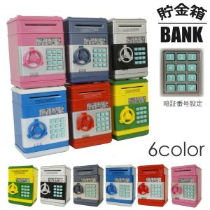 貯金箱 マイパーソナル お札 紙幣 コイン 硬貨 ATM 暗証番号 お札を自動で吸い込む ダイヤルロック式 音声 パスワード 選べるカラー 6タイプ @a160|ggbank