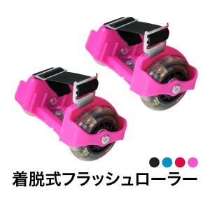 ローラースケート ローラーシューズ 子供用 2輪 LED 光る サイズ 19〜24cm ピンク レッド ブルー ブラック  @a242|ggbank