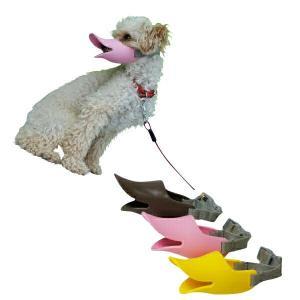 犬/無駄吠え/防止 しつけ/トレーニング ペット/愛犬 くちばし形 選べるカラー/イエロー/ピンク/ブラウン/サイズS/M/トレーニング/ @a347